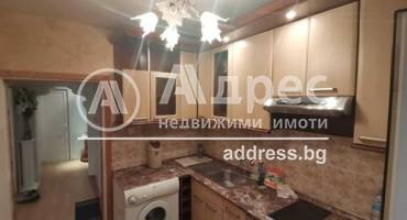 Двустаен апартамент, Благоевград, Широк център, 516343, Снимка 1