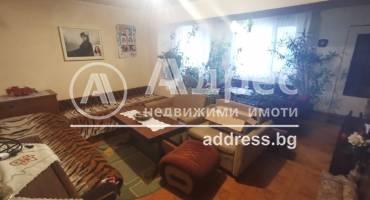 Етаж от къща, Ямбол, Каргон, 496344, Снимка 1