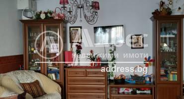 Многостаен апартамент, Благоевград, Освобождение, 212346, Снимка 2