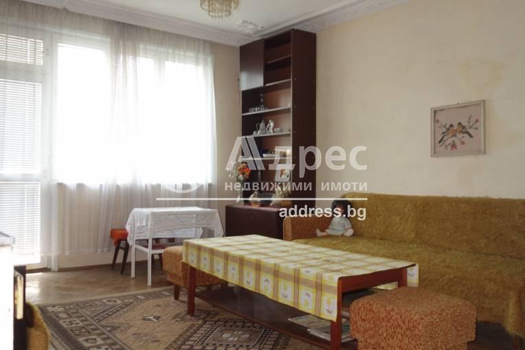 Многостаен апартамент, Разград, Варош, 489346, Снимка 1