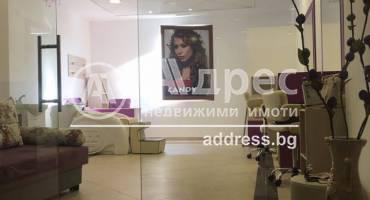 Офис Сграда/Търговски център, Велико Търново, Център, 317347, Снимка 3