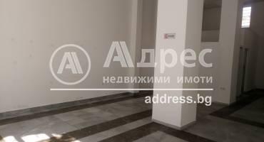 Магазин, Стара Загора, Идеален център, 493348, Снимка 1