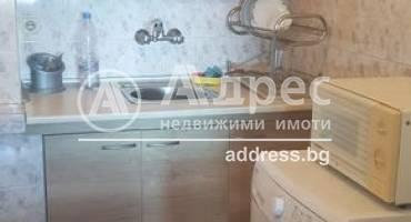 Двустаен апартамент, Благоевград, Освобождение, 494348, Снимка 1
