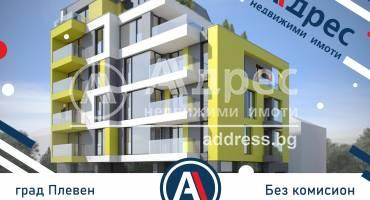 Двустаен апартамент, Плевен, Център, 529348, Снимка 1