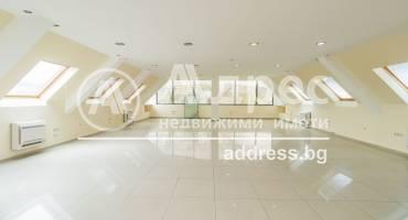Офис, Варна, ЖП Гара, 432349, Снимка 1