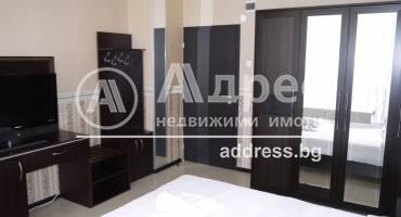 Тристаен апартамент, Плевен, Идеален център, 496350, Снимка 1
