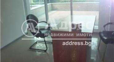 Офис, София, Мотописта, 262351, Снимка 1