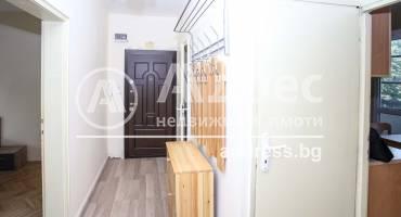 Тристаен апартамент, София, Борово, 517351, Снимка 9