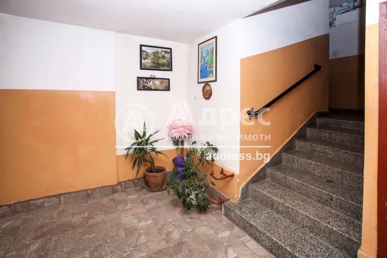Тристаен апартамент, София, Борово, 517351, Снимка 11