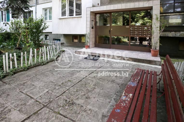 Тристаен апартамент, София, Борово, 517351, Снимка 14