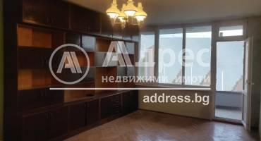 Тристаен апартамент, Ямбол, Граф Игнатиев, 520351, Снимка 1