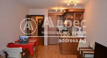 Двустаен апартамент, Велинград, Лъджене, 525354, Снимка 1