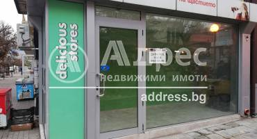 Магазин, Хасково, Център, 501355, Снимка 1