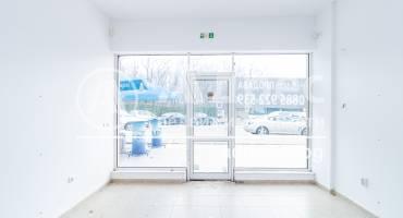 Магазин, Варна, к.к. Чайка, 513357, Снимка 1