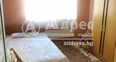 Тристаен апартамент, Благоевград, Широк център, 188358, Снимка 4