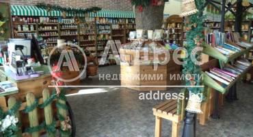Магазин, Велико Търново, Акация, 233359, Снимка 1