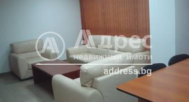 Офис, Габрово, Център, 470360, Снимка 1