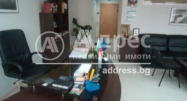 Офис, София, Лозенец, 512362, Снимка 1