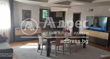 Къща/Вила, Плевен, Кайлъка, 515363, Снимка 1
