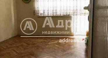 Тристаен апартамент, Ямбол, Център, 336364, Снимка 1