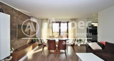 Тристаен апартамент, Варна, Бриз, 404364