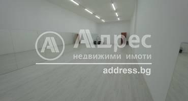 Офис, София, Лозенец, 515365, Снимка 1