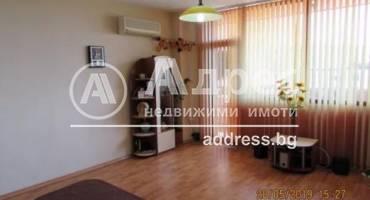 Тристаен апартамент, Ямбол, Георги Бенковски, 452366, Снимка 1