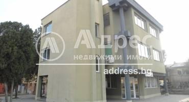 Офис, Стара Загора, Индустриален - изток, 456366, Снимка 1