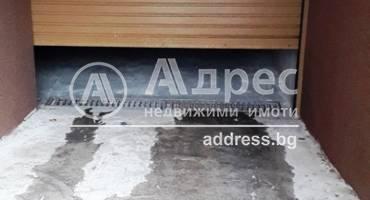 Гараж, Благоевград, Център, 469367, Снимка 1