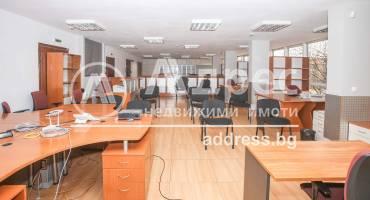 Офис, София, Стрелбище, 511368, Снимка 1