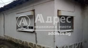 Къща/Вила, Велико Търново, Варуша - север, 434371, Снимка 1