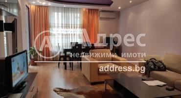 Тристаен апартамент, София, Изток, 493373, Снимка 1