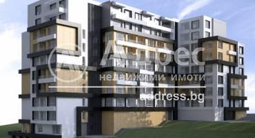 Тристаен апартамент, Стара Загора, Три чучура- център, 520373, Снимка 1
