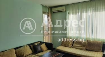 Тристаен апартамент, Пловдив, Полиграфия, 509374, Снимка 1