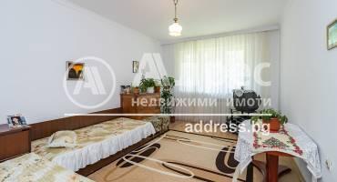 Тристаен апартамент, Варна, Възраждане 1, 510376