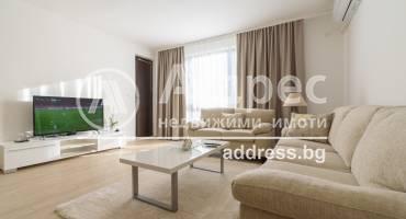 Тристаен апартамент, Пловдив, Южен, 515376, Снимка 1