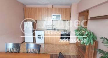 Двустаен апартамент, Варна, Трошево, 523376, Снимка 1