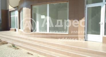 Магазин, Добрич, Дружба 1, 311377, Снимка 1