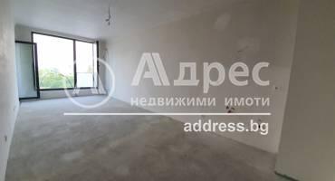 Двустаен апартамент, София, Дружба 2, 522377, Снимка 1