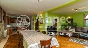 Къща/Вила, Варна, Изгрев, 461378, Снимка 1