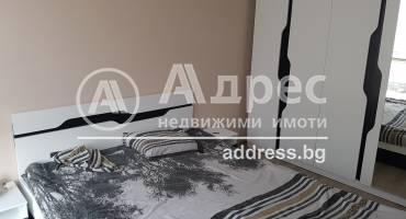 Тристаен апартамент, Плевен, Център, 515378, Снимка 1