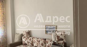 Тристаен апартамент, Плевен, Градска част, 520378, Снимка 1