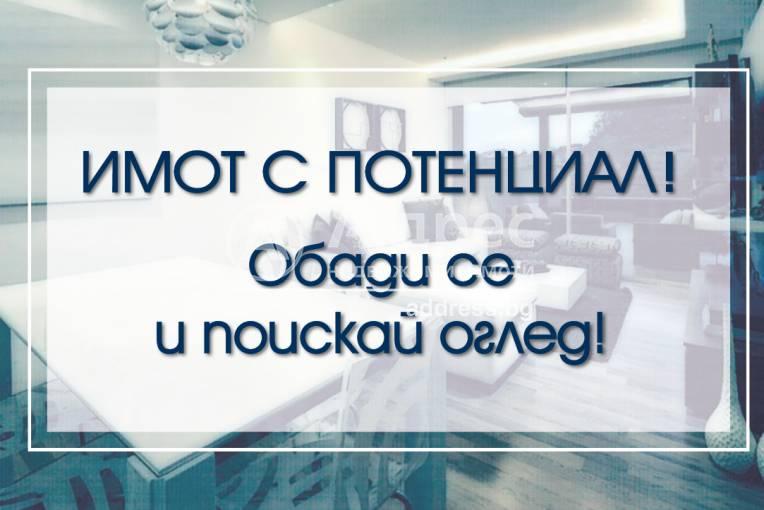 Тристаен апартамент, София, Младост 1а, 490379, Снимка 1