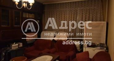 Тристаен апартамент, Стара Загора, Център, 479382, Снимка 1