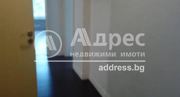 Тристаен апартамент, Плевен, Идеален център, 469385, Снимка 1