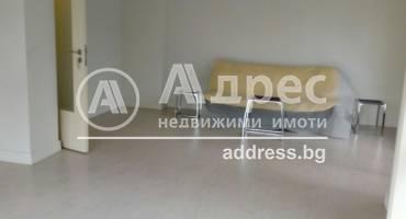 Тристаен апартамент, Плевен, Идеален център, 469385, Снимка 11