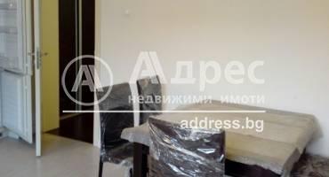 Тристаен апартамент, Плевен, Идеален център, 469385, Снимка 5