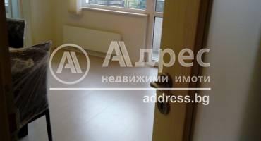Тристаен апартамент, Плевен, Идеален център, 469385, Снимка 6