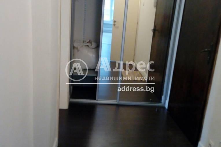Тристаен апартамент, Плевен, Идеален център, 469385, Снимка 3