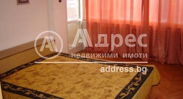 Тристаен апартамент, Хасково, Център, 287386, Снимка 1